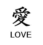 ai_love