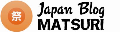 blog matsuri