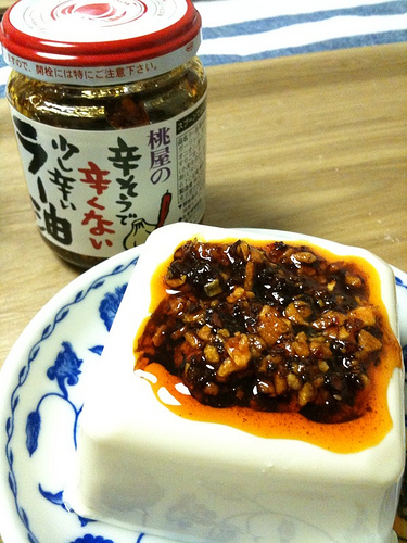 Japanese chili oil