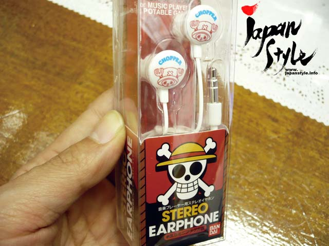 chopper earphone