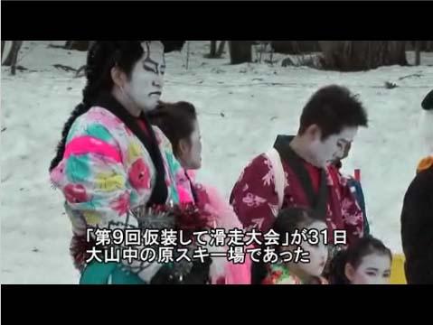 cosplay ski