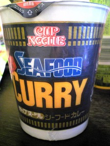 "Cup Noodle / Seafood Curry. ""k14"" some rights reserved. flickr"