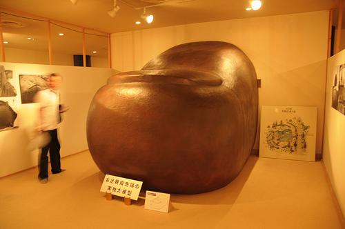 daibutsu finger