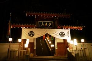 daruma temple