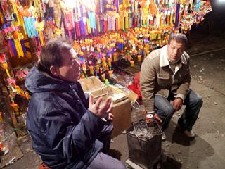daruma market