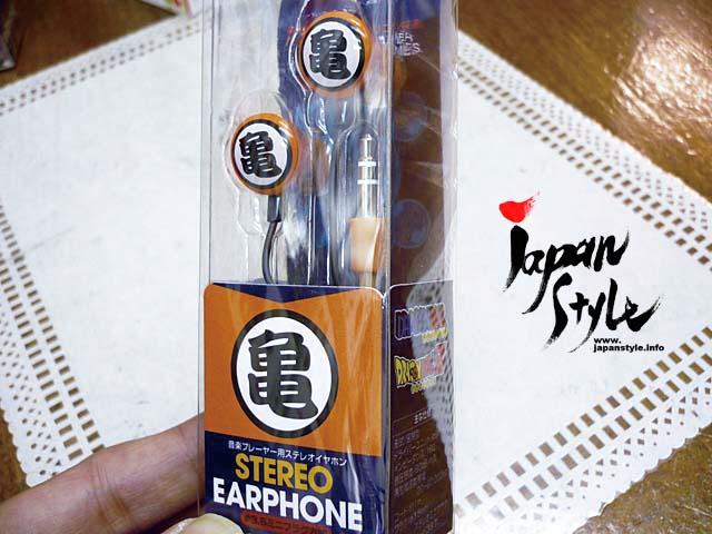 dragonball earphone