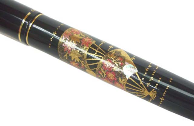 Japanese Fude Pen Brush Makie