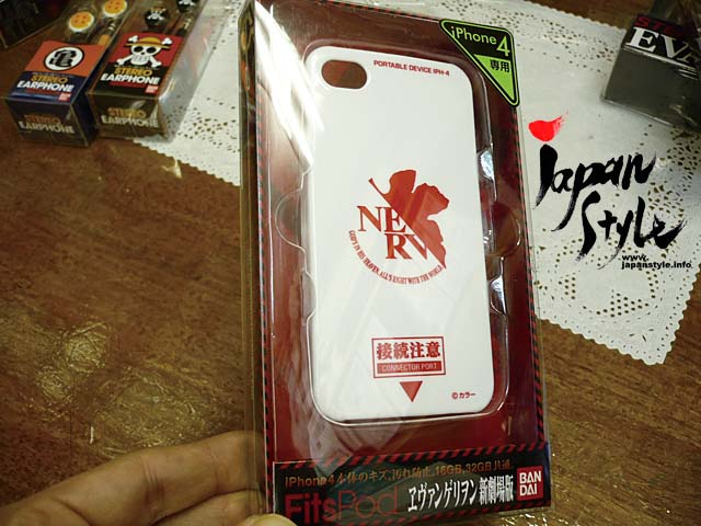 evangelion iphone 4/4S jacket