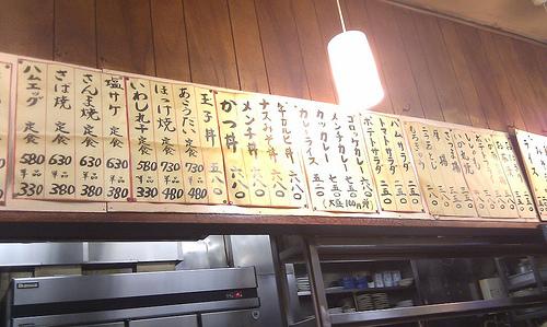 foods menu