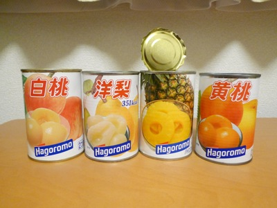 Japanese Canned Fruits