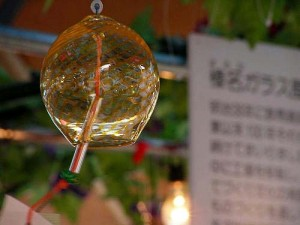 "Furin (wind chime). ""ume-y"" some rights reserved. flickr"