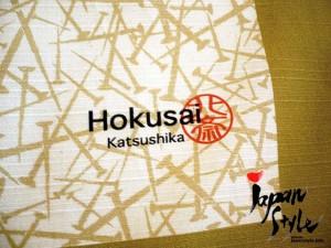 furoshiki hokusai