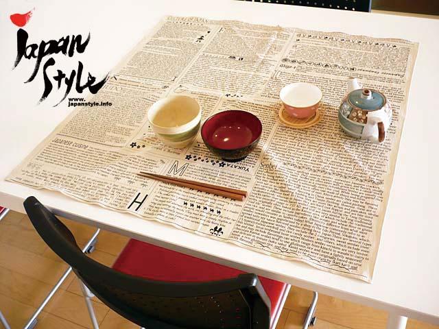 furoshiki_newspaper