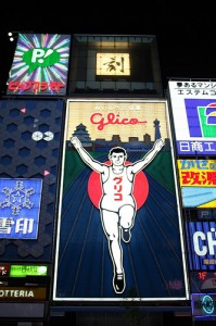 "Glico Sign. ""kamoda"" some rights reserved. flickr"
