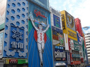 "Glico Sign. ""Not Quite a Photographr"" some rights reserved. flickr"