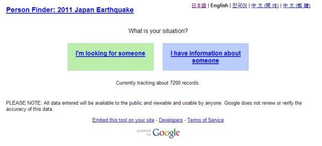 googlefinder