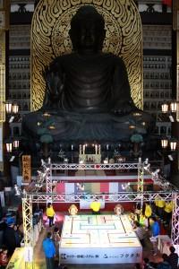 hamigaki buddha