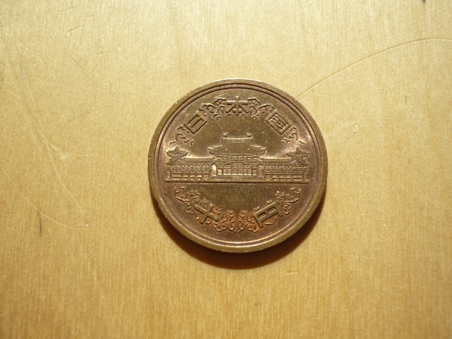 japanese_coin