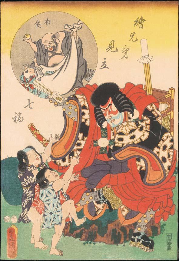 kabuki toyokuni works prints set ukiyoe