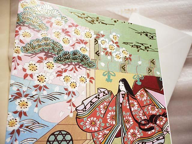 beautiful greeting card  part 1  japan style