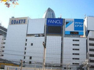Tokyo_kanban