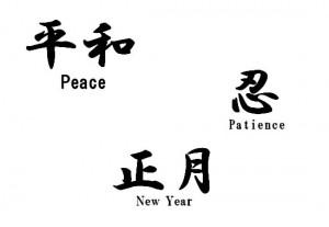 Japanese_kanji