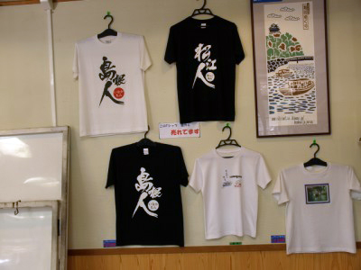 kanji shirts