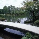 Japanese Kenroku-en