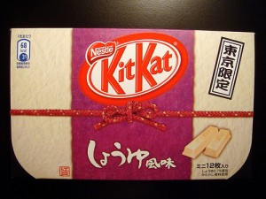 "Soy Sauce KitKat. ""DazedEffect"" some rights reserved. flickr"