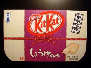 """Soy Sauce KitKat. """"DazedEffect"""" some rights reserved. flickr"""