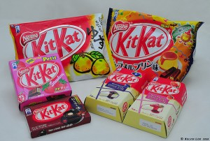"Japanese KitKat 2. ""kelvin255"" some rights reserved. flickr"