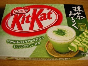 "Green Tea Cappuccino. ""kamoda"" some rights reserved. flickr"