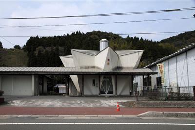 Japanse koban