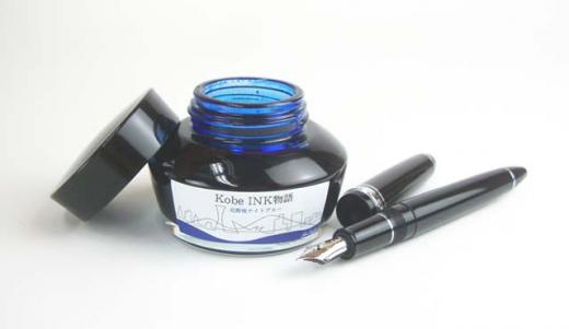kobe ink no.38 blue