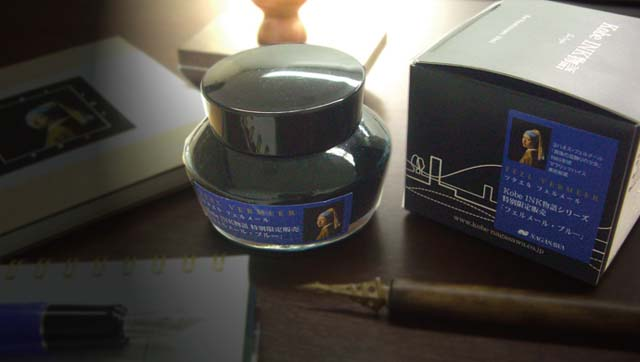 kobe ink limited vermeer blue