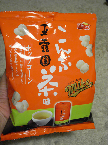 konbu tea