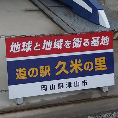 gundam_station