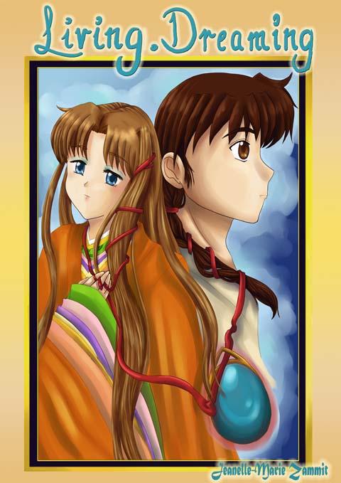 manga_cover