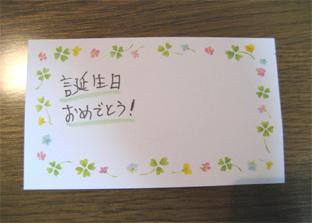 100yen_card