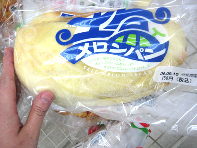 melon bread