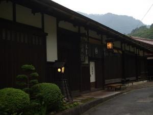Japanese minshuku