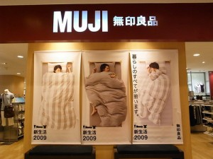 "MUJI Display. ""23kelly"" some rights reserved. flickr"