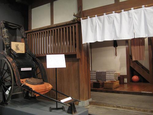 Japanese museum