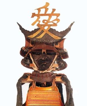 naoe-kabuto