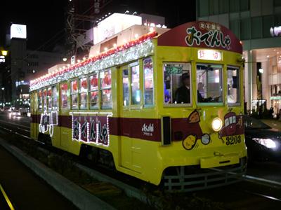 oden train