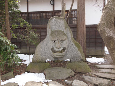 oni stone