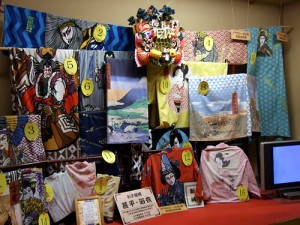 "The 19 different designs of Yukata. ""水泳男"" some rights reserved. flickr"