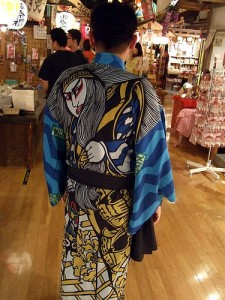 "Japanese Yukata. ""水泳男"" some rights reserved. flickr"