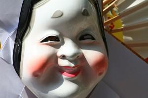 mask of otafuku