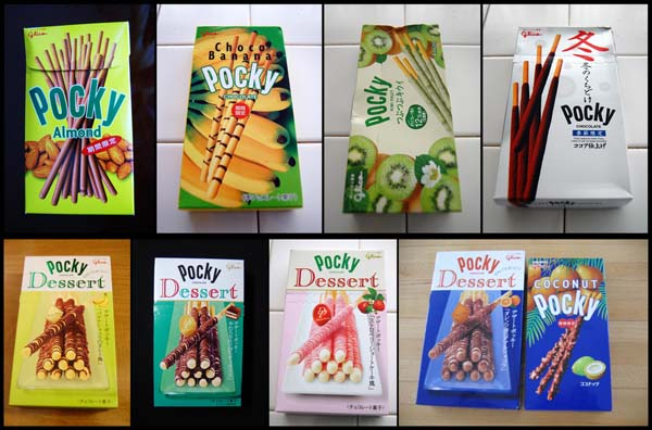 "Variety of POCKY. ""jpellgen"" some rights reserved. flickr"